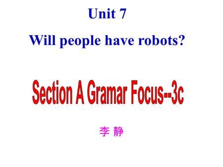 Unit 7 Will people have robots? 李 静李 静. What will the future be like? Cities will be more polluted. And there will be fewer trees. Will people use money.