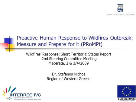 Proactive Human Response to Wildfires Outbreak: Measure and Prepare for it (PRoMPt) European Union European Regional Development Fund Wildfires' Response: