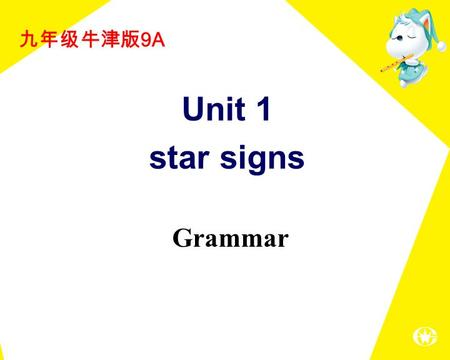 九年级牛津版 9A Unit 1 star signs Grammar. Grammar A It is necessary ______ us to exercise often. It is important ______us to keep fit. for.