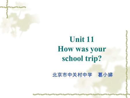 Unit 11 How was your school trip? 北京市中关村中学 葛小娣. Where are they? What are they doing?