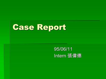 Case Report 95/06/11 Intern 張偉德. Patient ' s Profile  Name :郭 ○ 玲  Age : 40 y/o  Sex : female  Chart no. : 14026717  95/6/25, 12:04 入 ER.