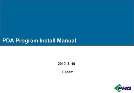 PDA Program Install Manual 2010. 3. 19 IT Team. 1. Execute Internet Explorer 2. Connect Website 3. Download 4. Installation 5. Run 6. Setting 1. Execute.