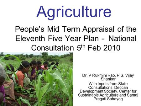 People's Mid Term Appraisal of the Eleventh Five Year Plan - National Consultation 5 th Feb 2010 Dr. V Rukmini Rao, P.S. Vijay Shankar With Inputs from.