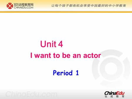 Unit 4 I want to be an actor Period 1 hospital doctor nurse.