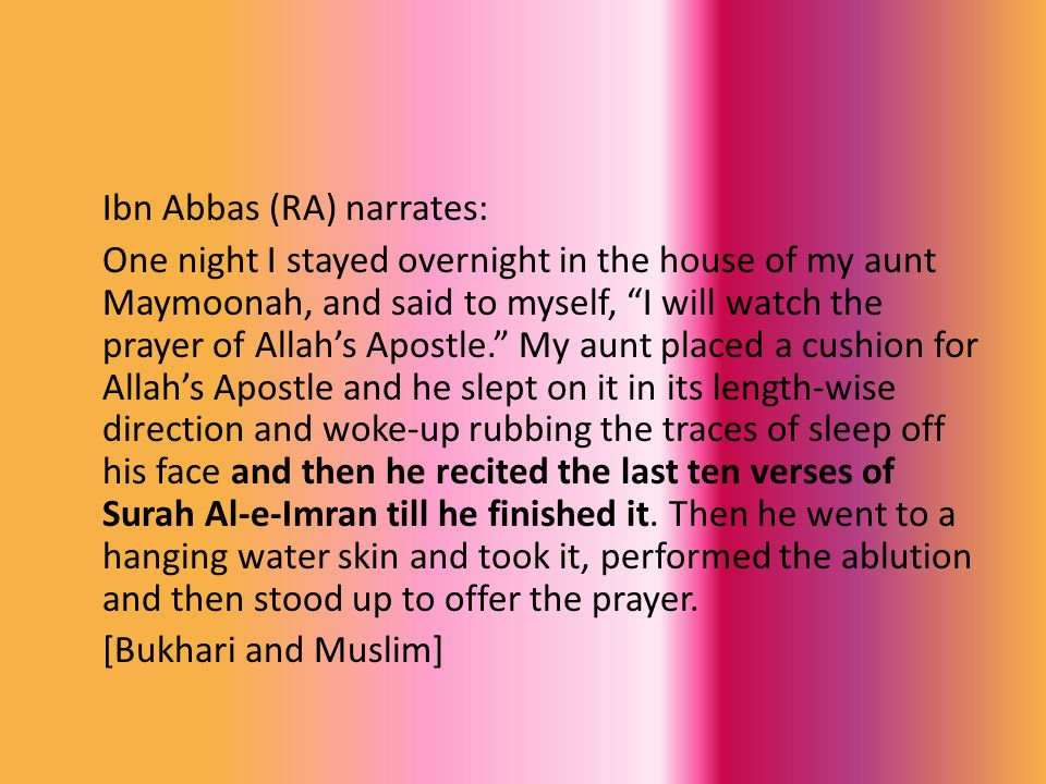 Masnoon Invocation for waking up Al hamdu lillaahil lazi a hyaanaa ba damaa amaatanaa wa ilayhin nushoor All Praise be to Allah Who gave us life after having given us death and(our) final return (on the Day of judgement) is to Him.