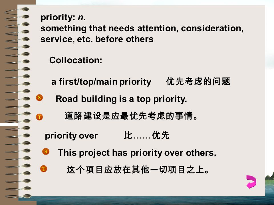 priority: n.something that needs attention, consideration, service, etc.