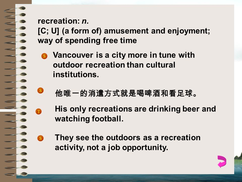 Vancouver is a city more in tune with outdoor recreation than cultural institutions.
