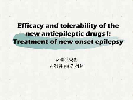 Efficacy and tolerability of the new antiepileptic drugs I: Treatment of new onset epilepsy 서울대병원 신경과 R3 김성헌.
