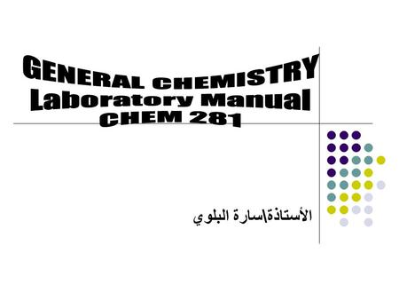 الأستاذة\سارة البلوي. Part (1): Inorganic Qualitative Analysis When an acid, e.g. HCl is made to react with a base, e.g. NaOH, salt, NaCl, and water are.