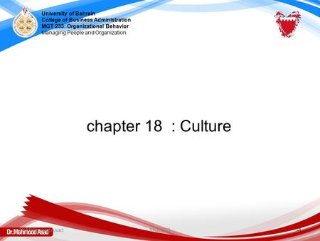 chapter 18 : Culture University of Bahrain