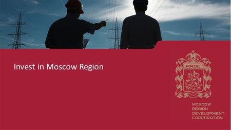 Invest in Moscow Region. Moscow Region Development Corporation State Institute for the development of Moscow Region industrial parks infrastructure Agent.
