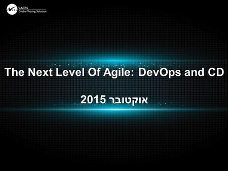The Next Level Of Agile: DevOps and CD אוקטובר 2015.