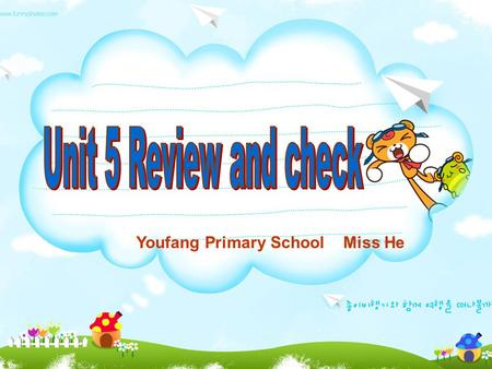 Youfang Primary School Miss He. Name: Miss He From: YouFang Primary School Favourite ( 最喜爱的) subject: English Hobby: collecting bookmarks, new English.