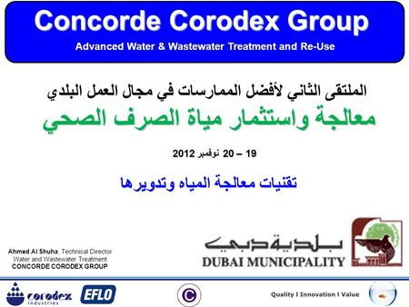 Ahmed Al Shuha, Technical Director Water and Wastewater Treatment CONCORDE CORODEX GROUP وتدويرها تقنيات معالجة المياه وتدويرها Concorde Corodex Group.
