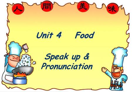 Unit 4 Food Speak up & Pronunciation. Vocabulary Game Food Drink Fruit.