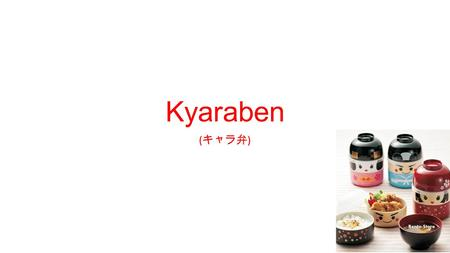 Kyaraben ( キャラ弁 ). Bento Believe it or not, bento (Japanese lunch boxes) were first developed by Samurai. In 15th century, food logistics was a major.