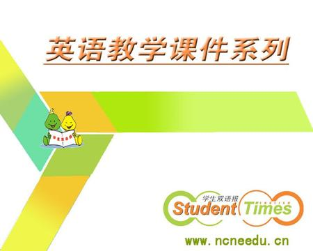 外研初中一年级上册 Module 1 Nice to meet you Unit 1 The first English lesson.