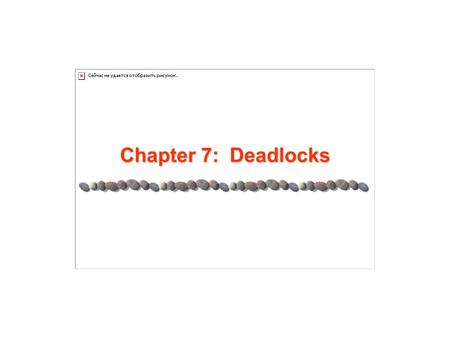 Chapter 7: Deadlocks. 7.2 Silberschatz, Galvin and Gagne ©2005 AE4B33OSS Chapter 7: Deadlocks The Deadlock Problem System Model Deadlock Characterization.