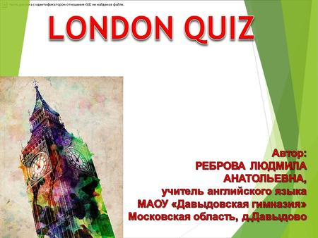 Who gave London its first name? Question The Greeks The Egyptians The americans The Romans.