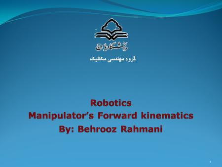 Manipulator's Forward kinematics