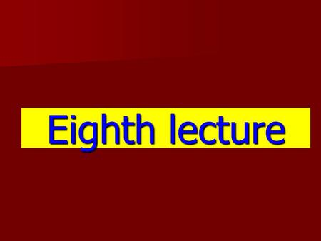 Eighth lecture. 4- Epiglottis The epiglottis is the flap of cartilage lying behind the tongue and in front of the entrance to the larynx. 5- The uvula.