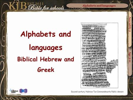 Alphabets and languages Assembly 2 Age 5-11 Alphabets and languages Biblical Hebrew and Greek Second century Hebrew Ten Commandments Public domain.