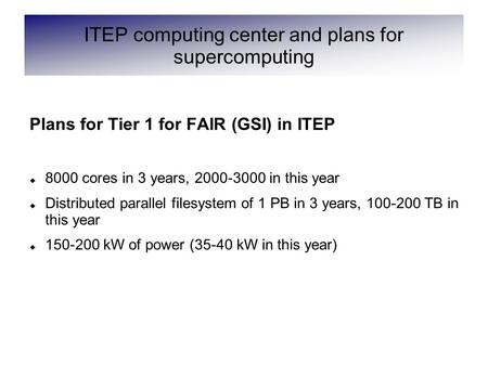 ITEP computing center and plans for supercomputing Plans for Tier 1 for FAIR (GSI) in ITEP  8000 cores in 3 years, 2000-3000 in this year  Distributed.
