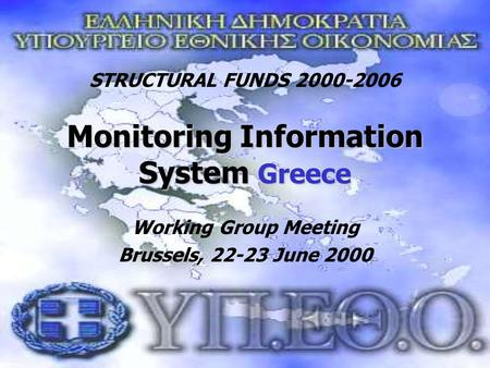 Monitoring Information System Greece Working Group Meeting Brussels, 22-23 June 2000 STRUCTURAL FUNDS 2000-2006.