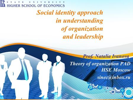 1 Social identity approach in understanding of organization and leadership Prof. Natalia Ivanova, Theory of organization PAD HSE Moscow
