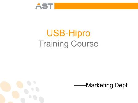USB-Hipro Training Course ——Marketing Dept. Front view of digital Hearing Aid Programmer USB Rear view of digital Hearing Aid Programmer USB.