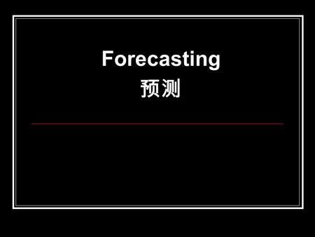 Forecasting 预测. Contents 目录 18.1 Components Of A Time Series 时间序列的组成 Trend Component 趋势 Cyclical Component 循环 Seasonal Component 季节 Irregular Component.