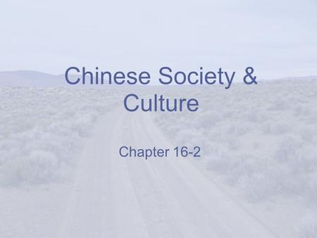 Chinese Society & Culture Chapter 16-2. Economy & Daily Life Between 1500 & 1800 China remained a predominant farming country of small farmers Even with.