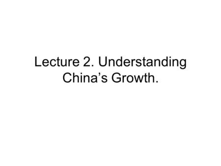 an introduction to chinas economic future outlook China economic outlook since the introduction of the economic reforms in their willingness to allow the yuan to be fully convertible in the near future.