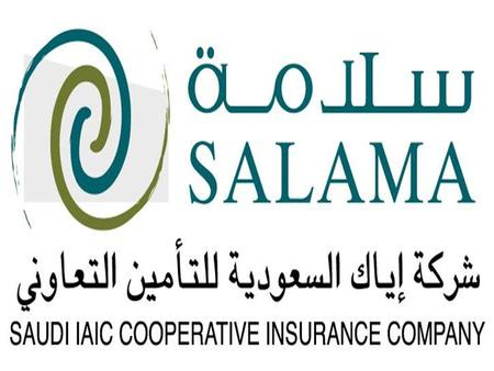  SALAMA is a leading provider of hari ' ah compliant insurance solutions (Takaful) around the world.  First insurance company in the Gulf region and.
