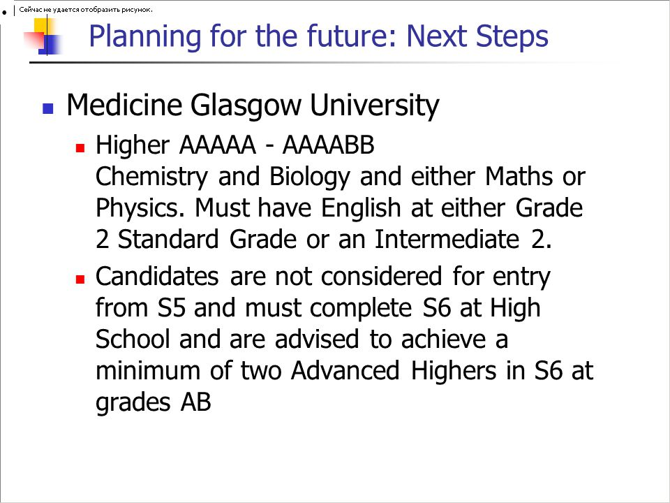 Planning for the future: Next Steps Chemical Engineering Heriot Watt University Higher AABB Maths and Chemistry required (This is Minimum more will be needed) Advanced Highers at BB in Maths and Chemistry plus AABB in Highers for level 2 entry that is straight to second year.