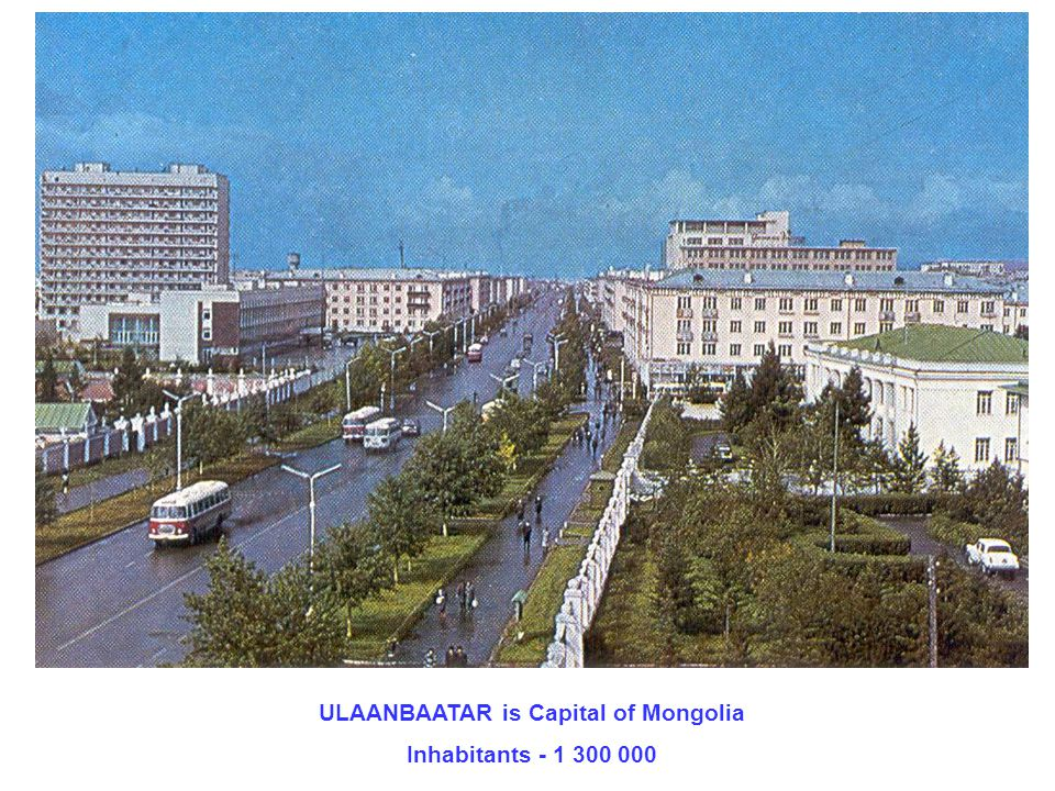 National University of Mongolia 1942