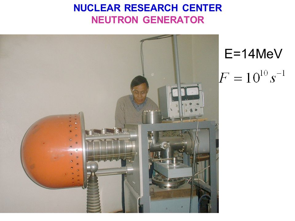NUCLEAR RESEARCH CENTER 252 Cf-NEUTRON SOURCE