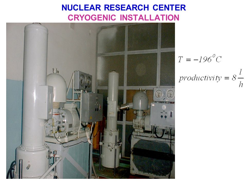 NUCLEAR RESEARCH CENTER TOTAL REFLECTION X-RAY SPECTROMETER