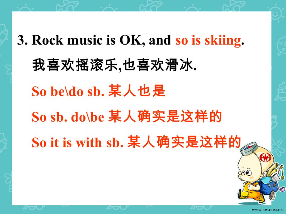 e.g.My sister is an English teacher, so am I. --- My sister teaches English well.