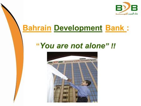 """ !! Bahrain Development Bank : "" You are not alone "" !!"