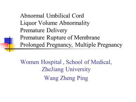 Abnormal Umbilical Cord Liquor Volume Abnormality Premature Delivery Premature Rupture of Membrane Prolonged Pregnancy, Multiple Pregnancy Women Hospital,