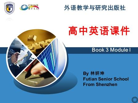 Book 3 Module I 高中英语课件 外语教学与研究出版社 By 林妍坤 Futian Senior School From Shenzhen.