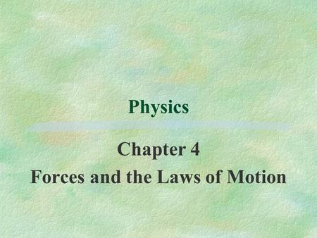 Physics Chapter 4 Forces and the Laws of Motion. §A force is defined as a push or pull exerted on an object. §Forces can cause objects to speed up, slow.