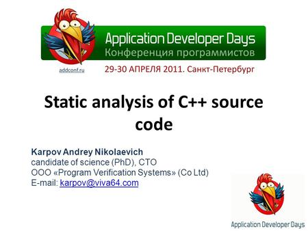 Static analysis of C++ source code Karpov Andrey Nikolaevich candidate of science (PhD), CTO OOO «Program Verification Systems» (Co Ltd)