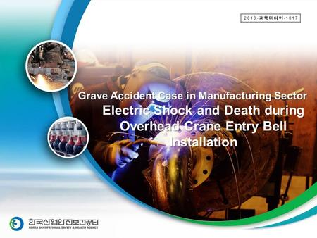 Electric Shock and Death during Overhead Crane Entry Bell Installation Grave Accident Case in Manufacturing Sector 2010- 교육미디어 -1017.