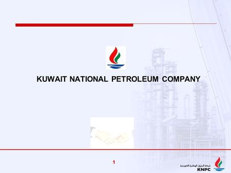 11 KUWAIT NATIONAL PETROLEUM COMPANY. 22 S peaker : Naser Al-Thaqeb Position : Team Leader, Commercial Support - PD Commercial Department.