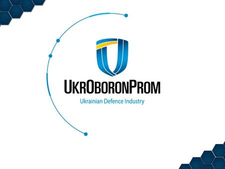 WHAT WE OFFER STRATEGIC PARTNERSHIP: PROSPECTS Textron Systems (US) and the UKROBORONPROM will establish industrial cooperation to modernize U.S. HMMWVs.