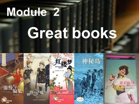 Module 2 Great books. work influence respect thinker wise as far as not …any more monthly literature millions of 作品(常复) 影响 尊重 ,尊敬 思想家 睿智的 就 … 来说 不在 每月一次的,每月的.