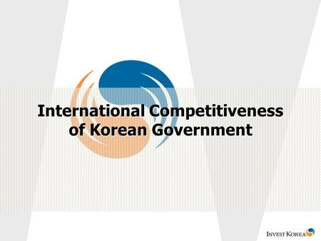 International Competitiveness of Korean Government.