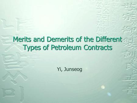 Merits and Demerits of the Different Types of Petroleum Contracts Yi, Junseog.